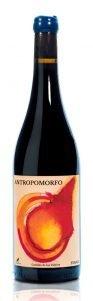 comprar vino Antropomorfo de Cristo del Humilladero